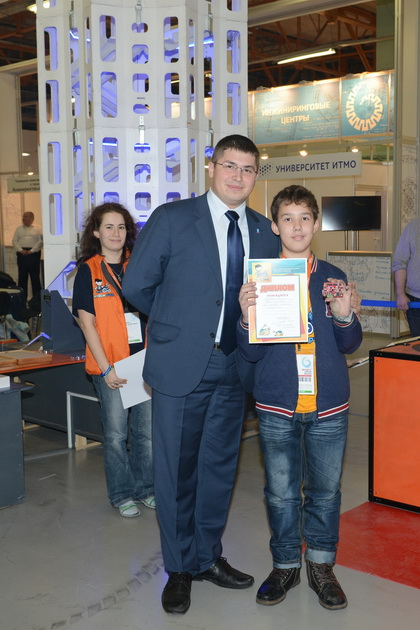 RTC Cup Moscow 2015 news22
